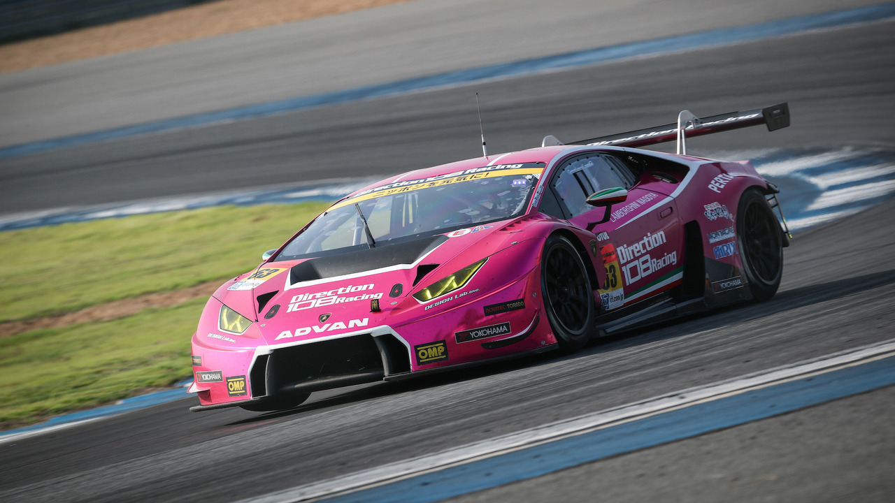 Lamborghini Huracan Gt3 For Sale Is Your Ticket To The Track