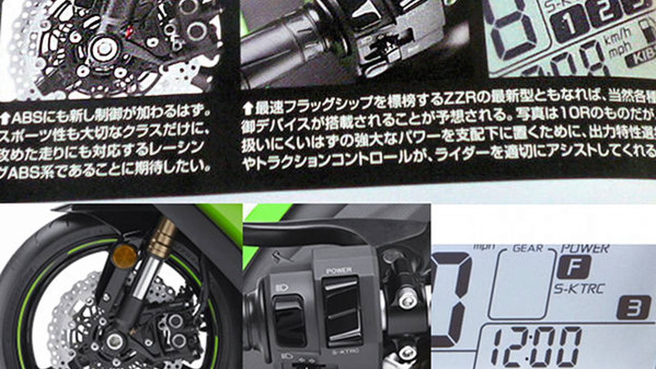 Why these shots of the 2012 ZX-14 are total bullshit