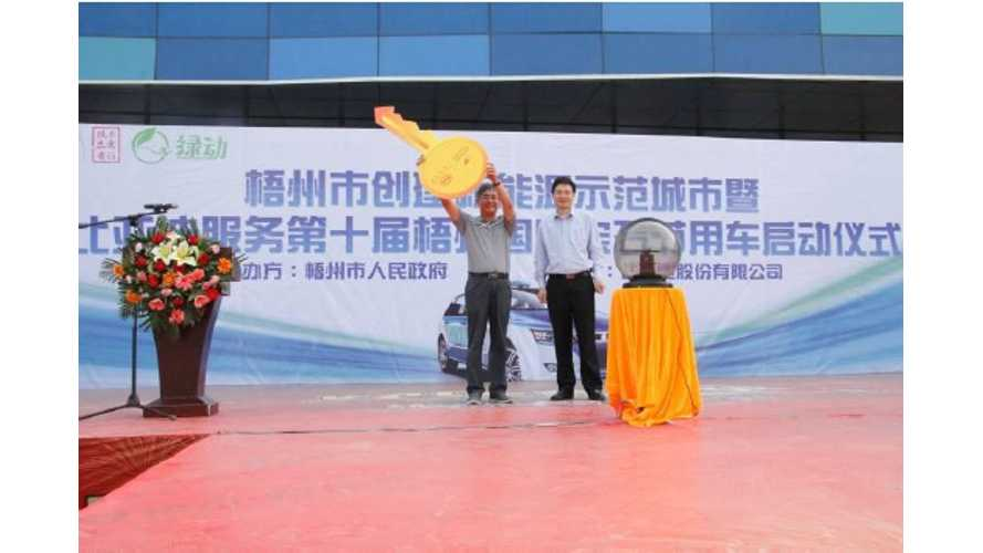 BYD Delivers First 30 Of 200 Electric Taxis To Wuzhou City, China