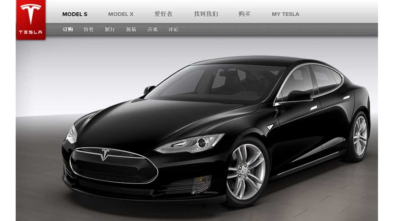 Tesla Seeking Incentives For Model S in China