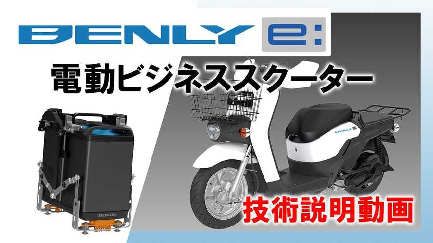 A Closer Look At How Honda's Mobile Power Packs Work