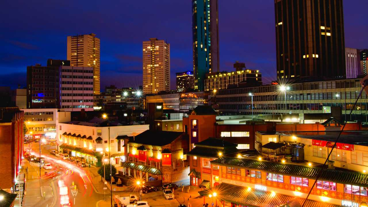 Birmingham UK cityscape at night
