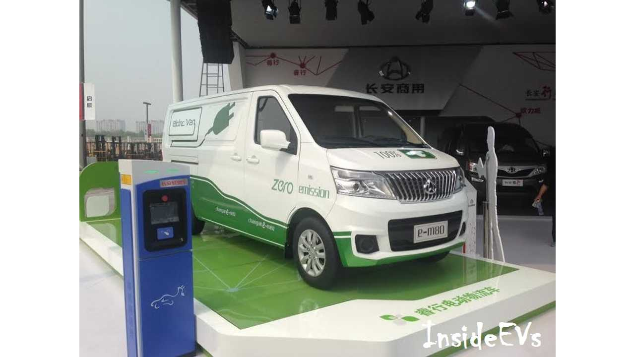 This Is The Changan e-M80 Commercial Van. My Mandarin Is A Little Rusty But It Appears To Have a 55 kW motor (75hp) And A Top Speed Of 90 km/h (56 miles)