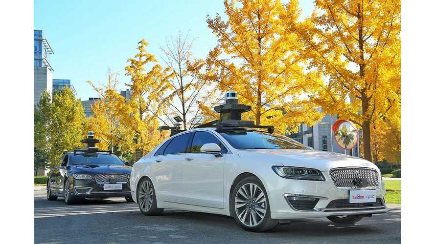 Ford, Volvo & Baidu Begin Joint Work On Autonomous EVs