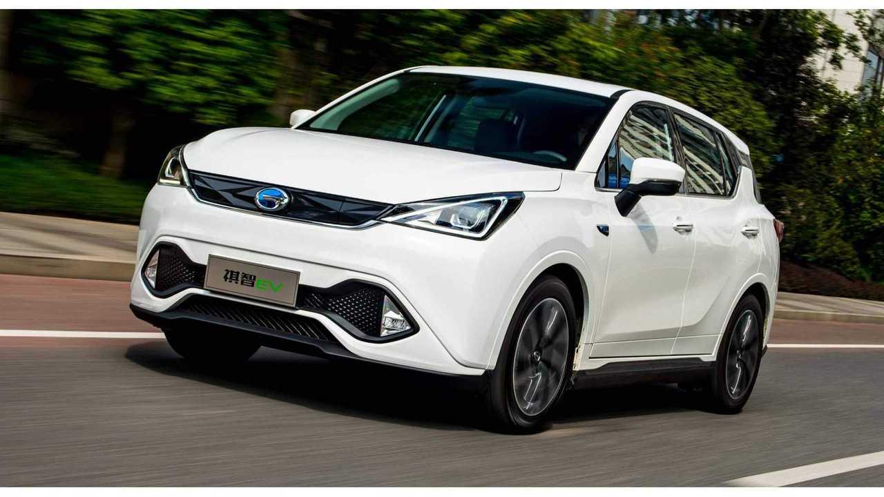 GAC Mitsubishi Announces Launch Of New Eupheme Electric SUV