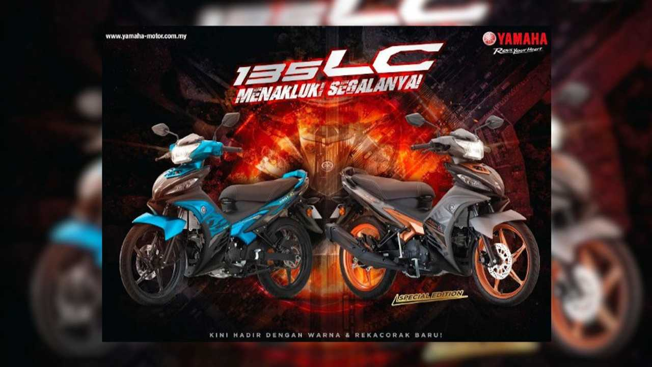 2021 Yamaha 135 LC Launched In Malaysia