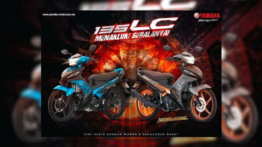 2021 Yamaha 135 LC Rolled Out In Malaysia