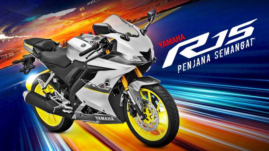 The Yamaha YZF-R15 Gets A Striking New Color Option