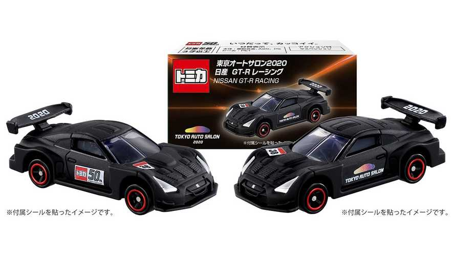 Nissan GT-R Toy Arrives As Bonus With Tokyo Auto Salon Tickets