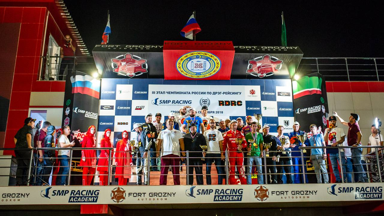SMP RDRC Fort Grozny