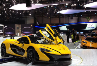 McLaren P1: Live Pre-Show Spy Photo