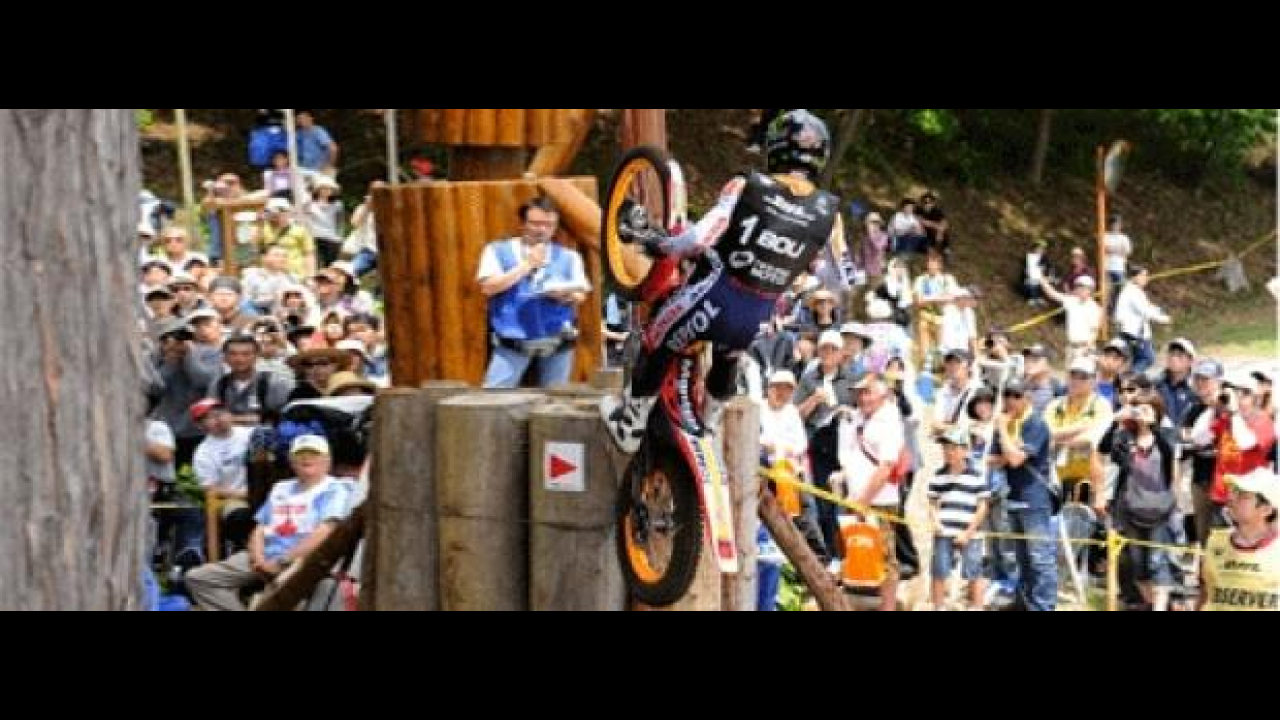 Outdoor Trial World Championship 2012 Giappone: ancora Bou!