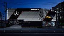 Mercedes-AMG Tokyo Showroom'u