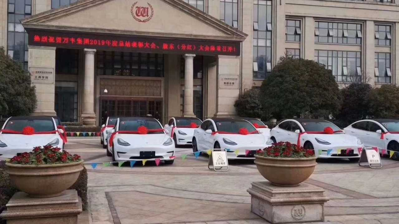china tesla model 3 rewards