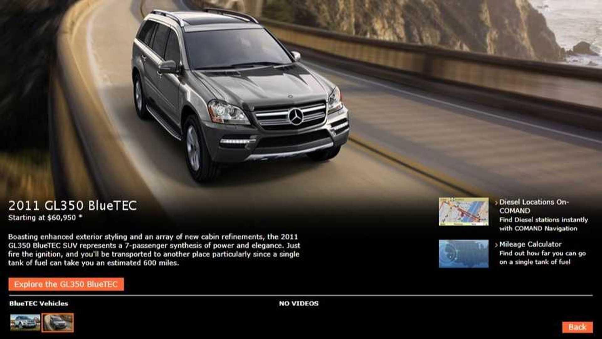 Дизели Mercedes ML, GL, R-класса 2011 года все еще рекламируются на сайте в США, что-то вроде