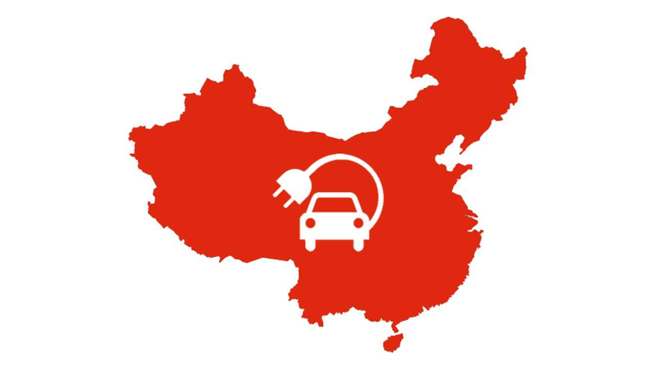Study Says China Will Be Home To half Of World's EVs By 2020