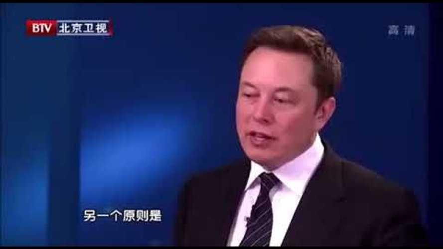 Learn About Elon Musk's Views On Education