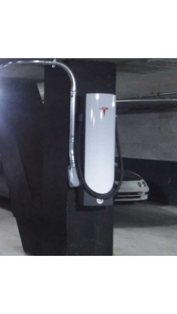 Check Out This Wall-Mounted Tesla Urban Charger