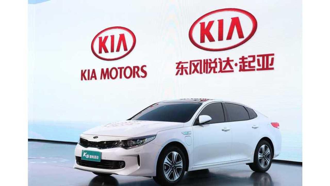 Kia K5 Plug-In Hybrid Debuts In China