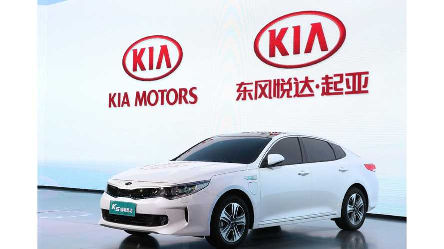Kia K5 Plug-In Hybrid Debuts In China