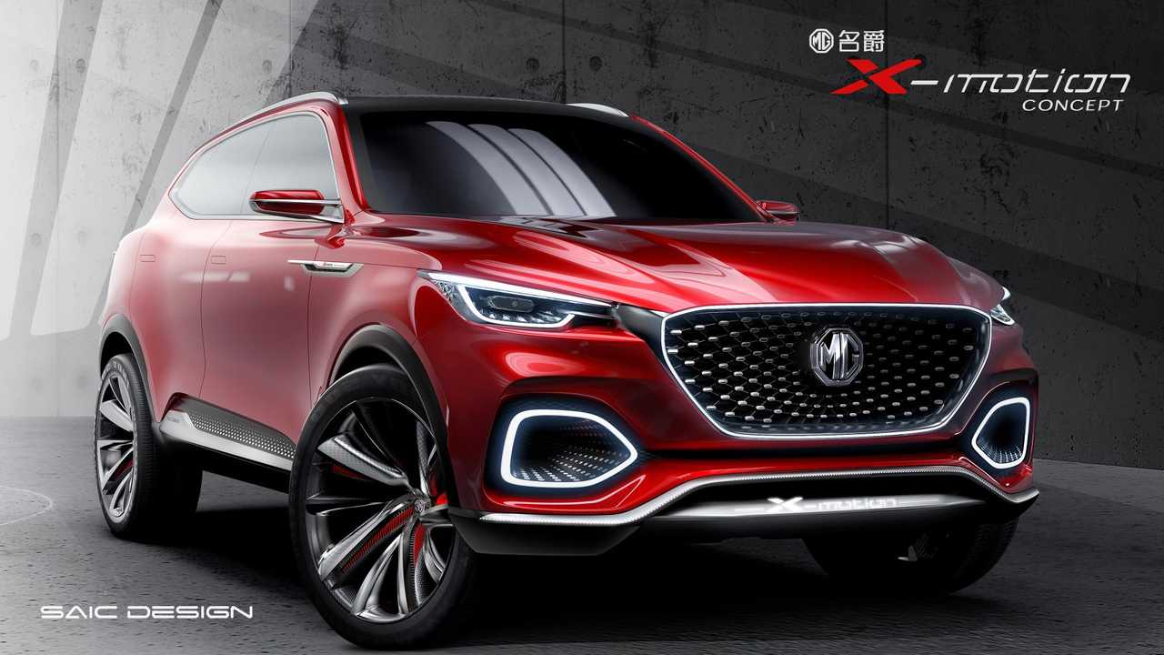 MG Shows X-motion Concept SUV - Hints At Electric Powertrain