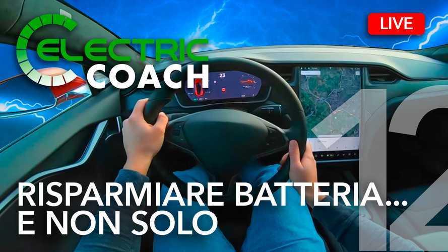 Come guidare le auto elettriche per sfruttarle al meglio