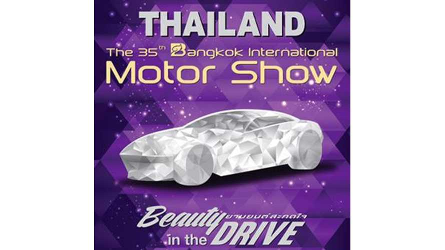 BMW i8 At Bangkok Motor Show - Video