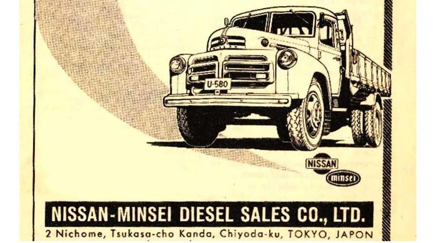 Nissan Patrol e Varam Motors