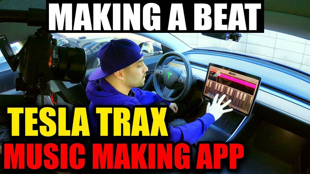 making a beat in a Tesla