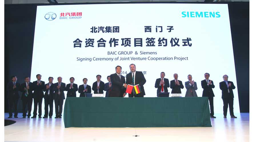 Siemens Teams With China's BAIC To Develop Electric Motors - Mass Production Target Of 100,000 Units In 2015