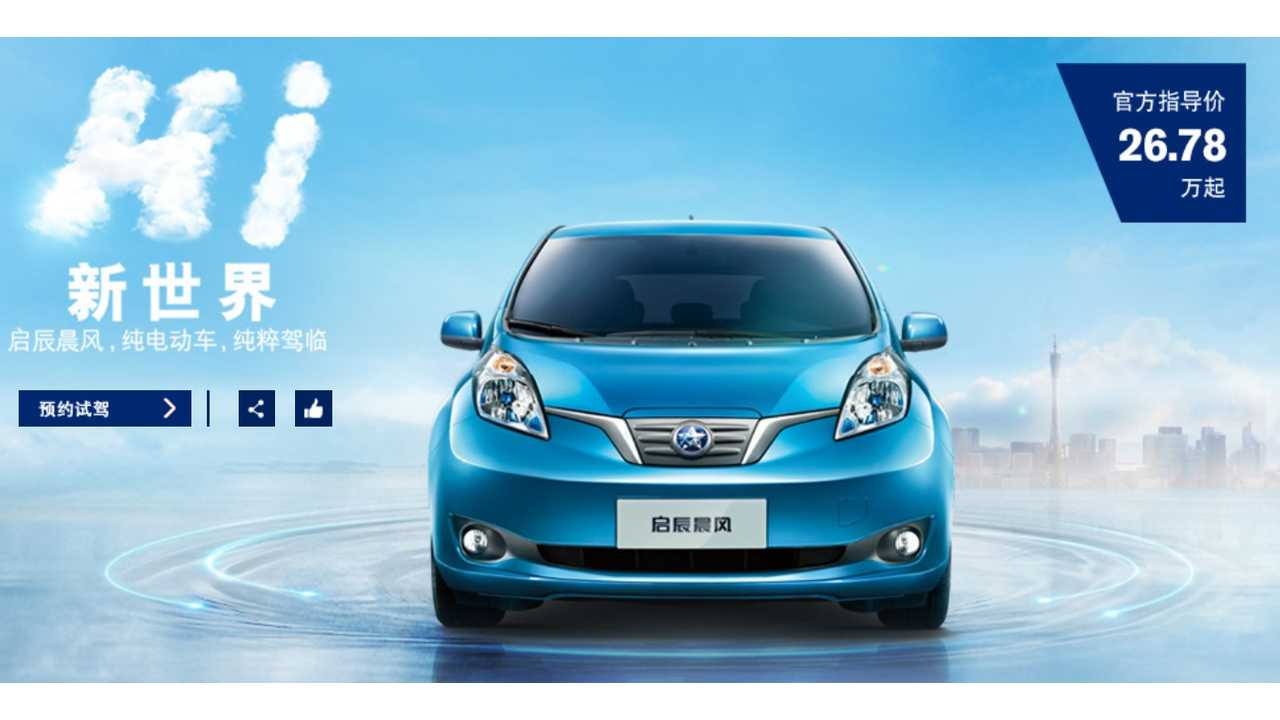 Locally Made, Venucia e30/Morning Wind Went On Sale In China In September of 2014