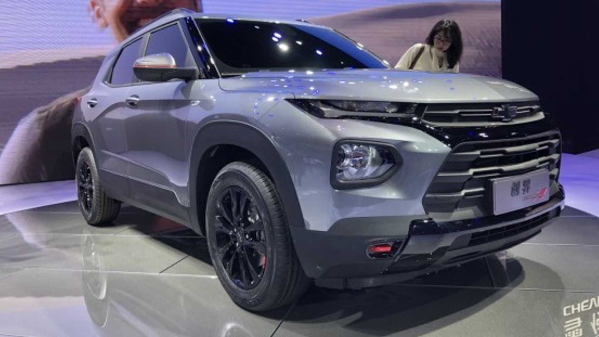 Chevrolet Trailblazer (China)
