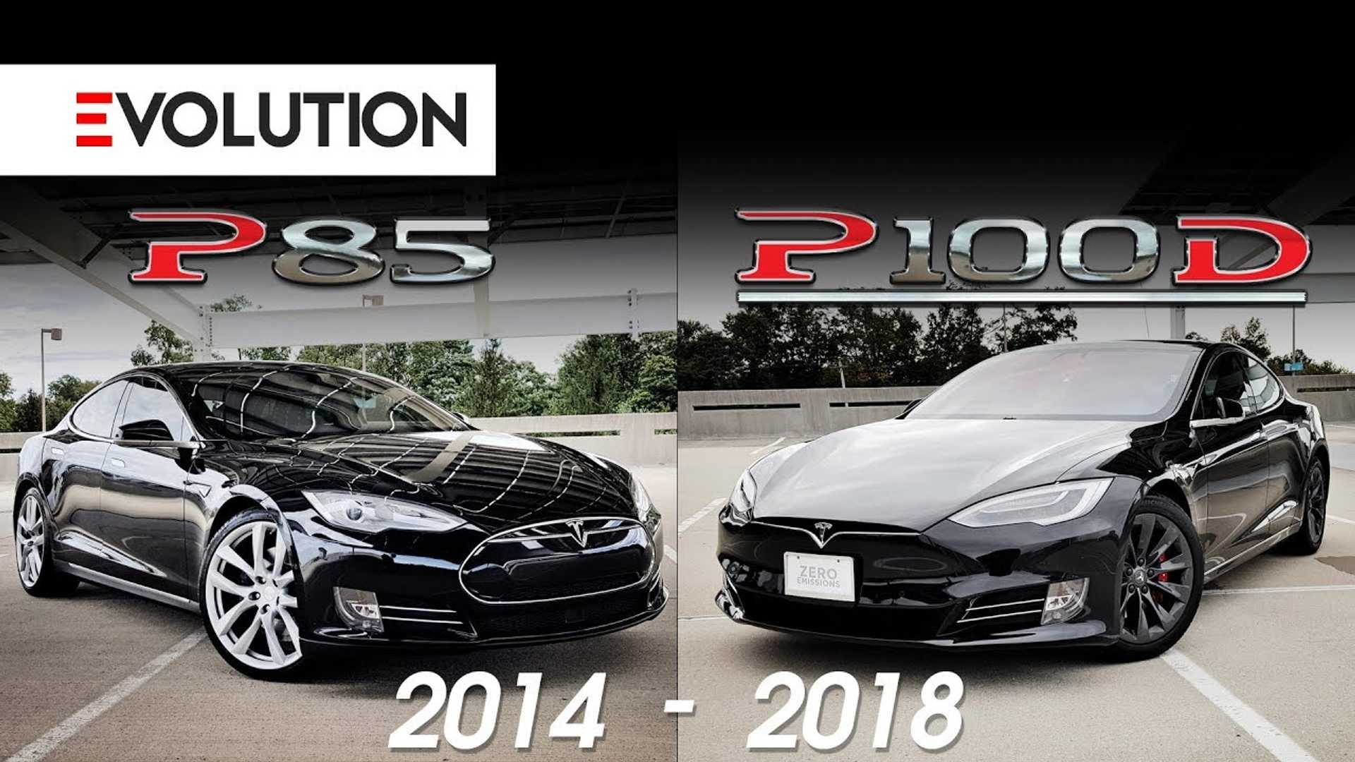 Compare An Old Tesla Model S P85 To A New P100d