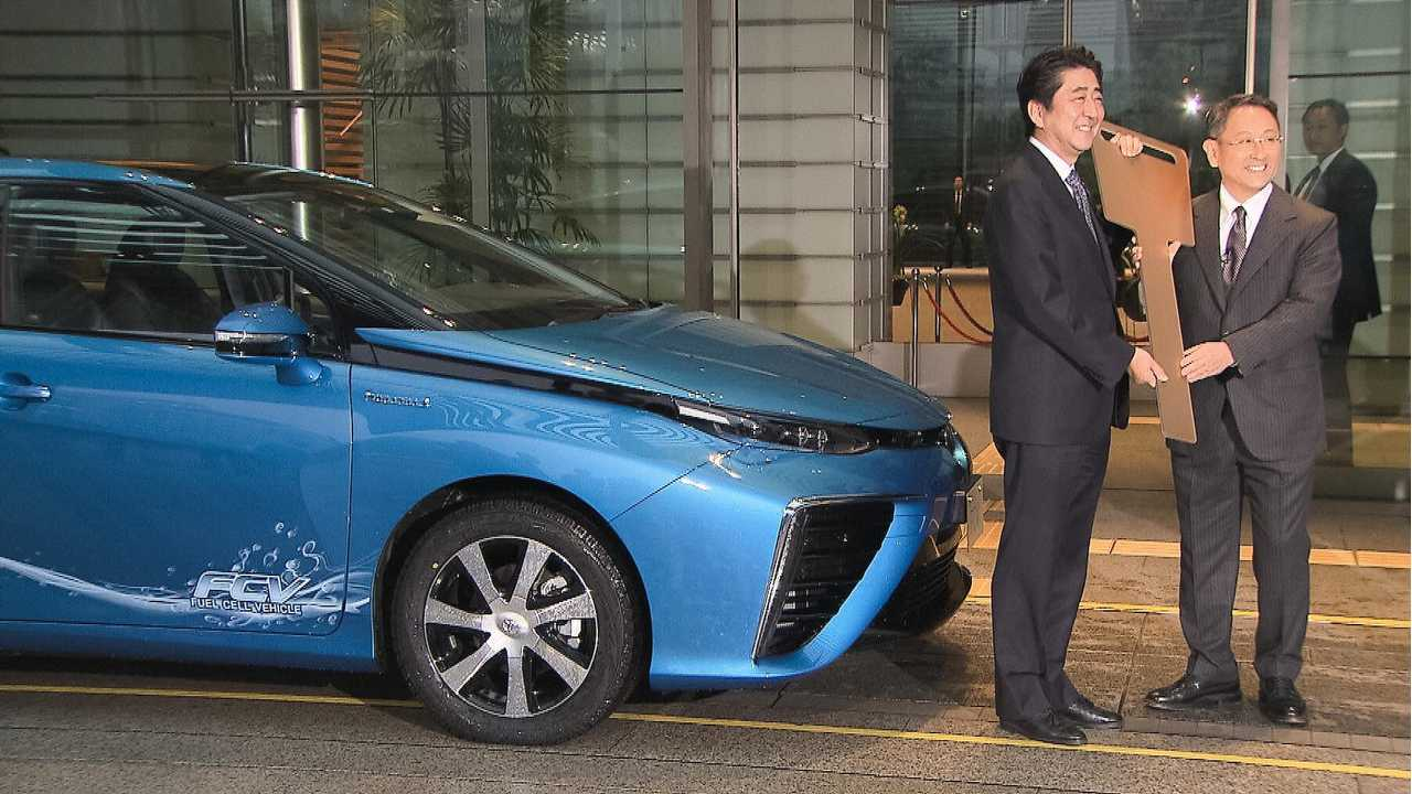 Toyota Mirai First Delivery