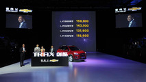 Chevrolet Trax at Auto China