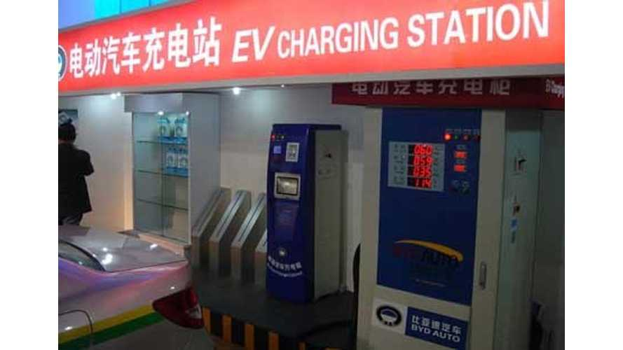 Beijing to Have 1,000 Public Chargers by End of 2014