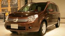 Nissan Lafesta Conran Limited Model
