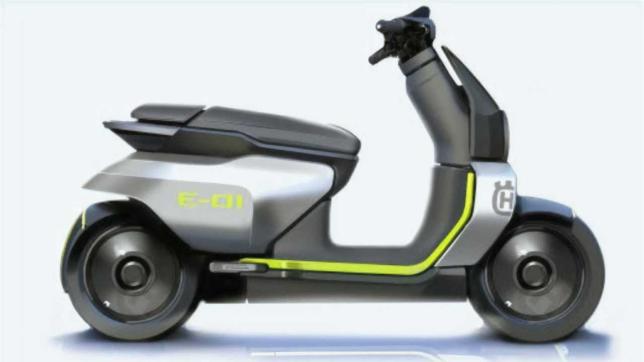 Husqvarna E-Scooter Concept Drawing