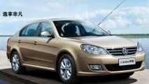 China, julho: Toyota Corolla lidera pela 1ª vez