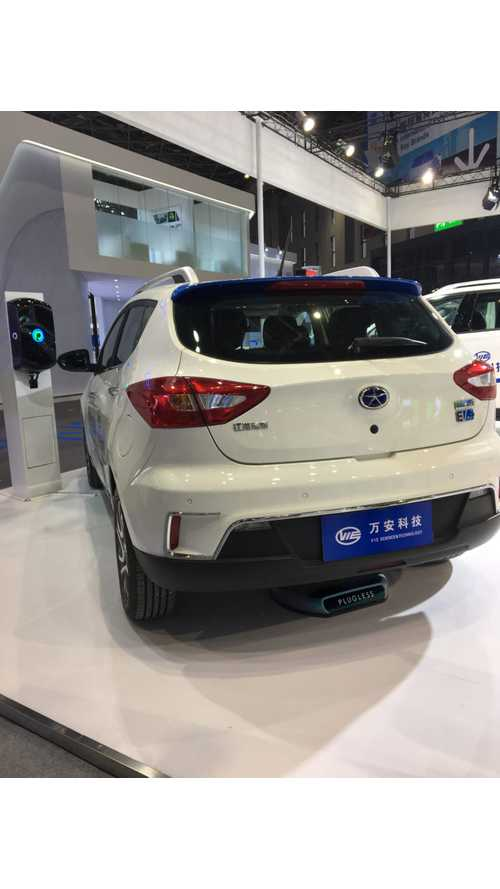 General Evatran S Plugless Charging System Shows Up On Jac Iev6s All Electric Suv In China