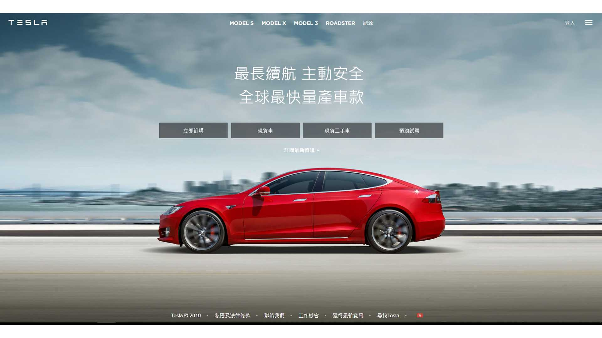 Tesla Slashes Model 3 S X Pricing In China Up To 51 000