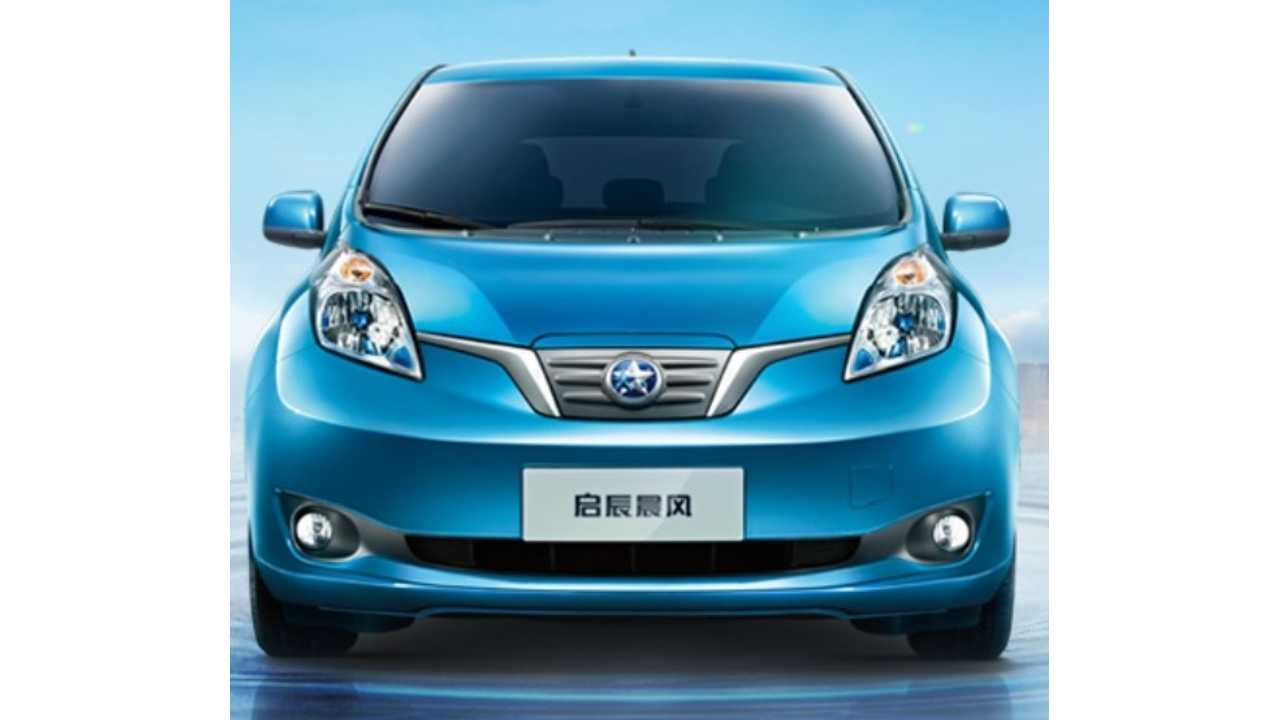 Dongfeng-Nissan Launches LEAF-Based Venucia e30 In China