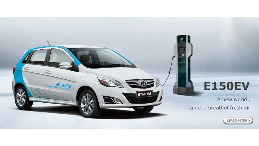 BAIC Constructing New Electric Car Factory
