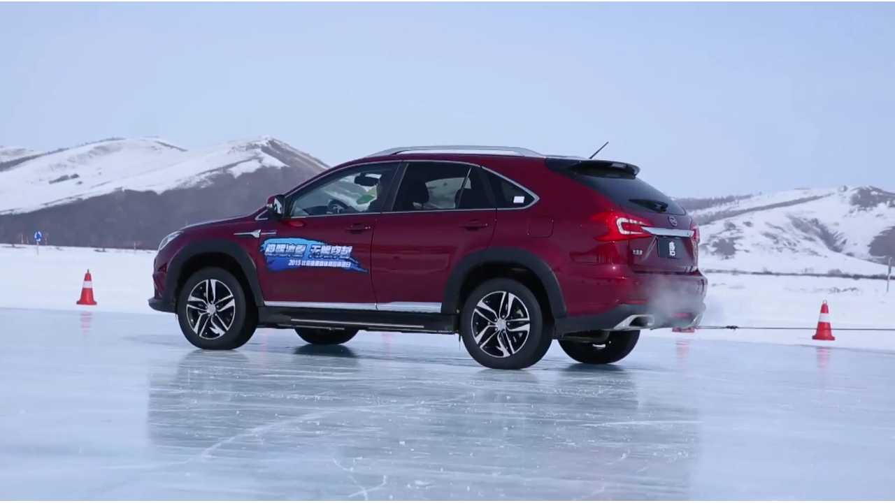 BYD Tang Ice Test - Video