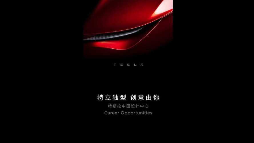 Дешевый электромобиль Tesla будет продаваться по всему миру