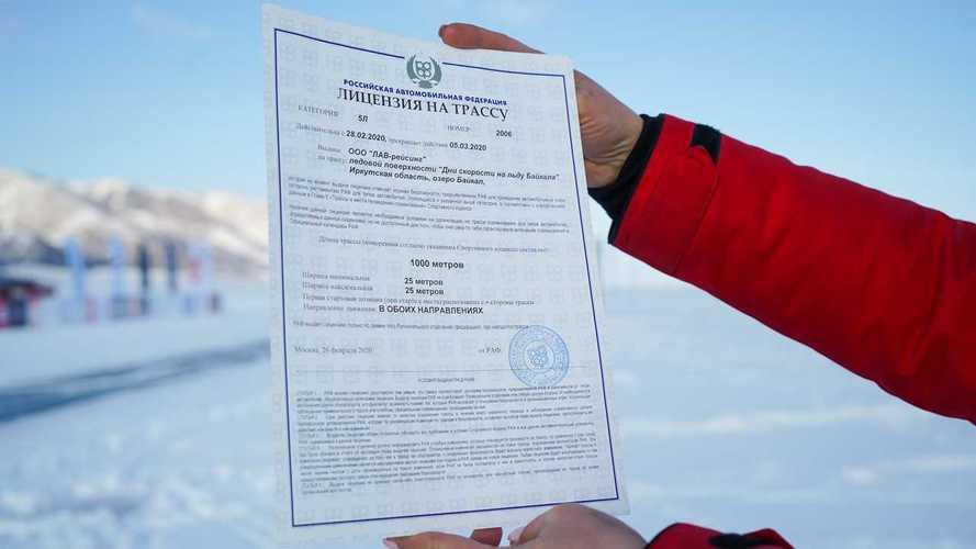 Motor1.com Rusya ekibi, Baykal Gölü'nde hız rekoru kırdı
