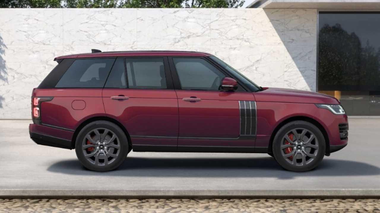 Range Rover, pintura Premium SVO Special Effect