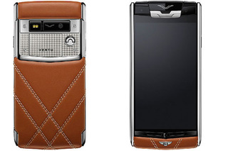 You Can Get an Official Bentley Phone, For a Price