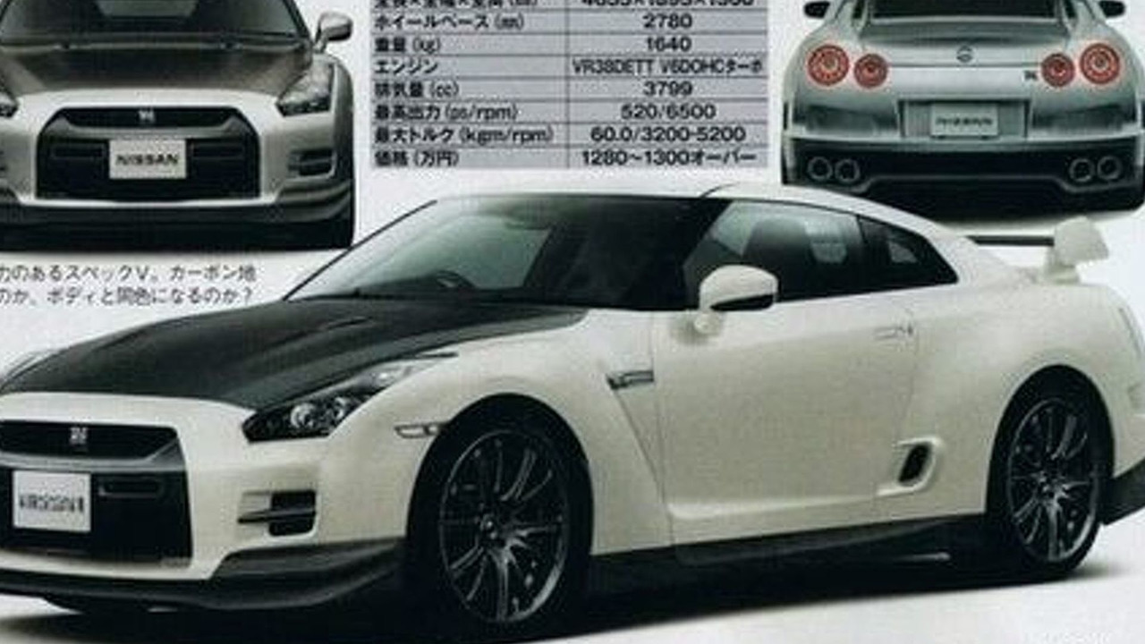 Nissan Gt R Spec V Brochure Leaked Performance Specs Gallery