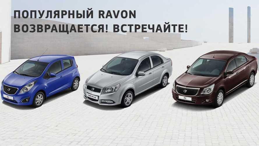В Россию вернулся узбекский бренд Ravon